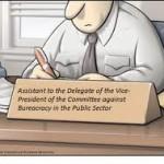 WTF #6: Bureaucracy